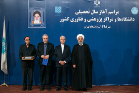 """Iranian President Hassan Rouhani (R) is present in a ceremony marking the beginning of academic year, Tehran, Iran, October 16, 2019. During the ceremony, President Hassan Rouhani said, """"Science is the basis for skill, advancement and development, and students have to learn skills and the future needs of the society alongside science""""."""