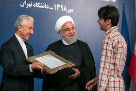 "A ceremony marking the beginning of academic year is held in the presence of Iranian President Hassan Rouhani, Tehran, Iran, October 16, 2019. During the ceremony, President Hassan Rouhani said, ""Science is the basis for skill, advancement and development, and students have to learn skills and the future needs of the society alongside science""."