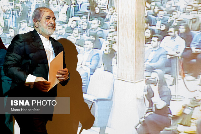 Intl. conference on 'Unilateralism and International Law' begins in Tehran