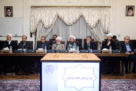 The meeting of Iran's Supreme Council of Cultural Revolution is held under the chair of Iranian President Hassan Rouhani, Tehran, Iran, October 22, 2019.