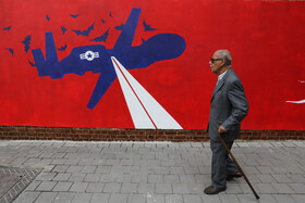 Murals on former US embassy unveiled in Tehran