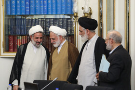 On the sidelines of the meeting of Iran's High Council for Human Rights is held in Tehran, Iran, November 3, 2019.