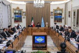 The meeting of Iran's High Council for Human Rights is held in Tehran, Iran, November 3, 2019.