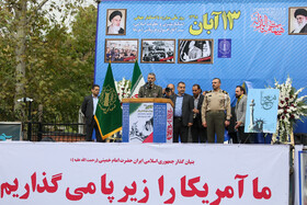 Commander of Iran's Army Major General Seyyed Abdorahim Mousavi delivers a speech during the rallies of people of Tehran to mark the 40th occupation anniversary of the former US embassy in Tehran, Iran, November 4, 2019.
