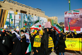 People of Isfahan hold rallies to mark the 40th occupation anniversary of the former US embassy in Tehran, Iran, November 4, 2019.
