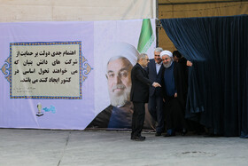 Iranian President Hassan Rouhani (R) is seen on the sidelines of the opening ceremony of the Azadi Innovation Factory, Tehran, Iran, November 5, 2019.