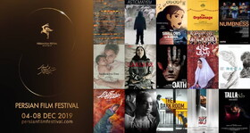13 films to compete at Persian Film Festival