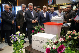 Inauguration ceremony of Iran's Election Dept held in Tehran