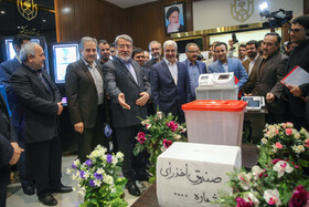 The inauguration ceremony of Iran's Election Department is held in the presence of Iranian Interior Minister Abdolreza Rahmani Fazli, Tehran, Iran, November 11, 2019.
