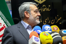 Iranian Interior Minister Abdolreza Rahmani Fazli delivers a speech during the inauguration ceremony of Iran's Election Department, Tehran, Iran, November 11, 2019.