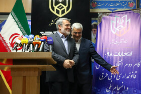 The inauguration ceremony of Iran's Election Department is held in the presence of Iranian Interior Minister Abdolreza Rahmani Fazli (L), Tehran, Iran, November 11, 2019.