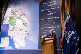 Iranian Oil Minister Bijan Zanganeh officially announces the discovery of a massive oilfield in the south of the country, Tehran, Iran, November 11, 2019.