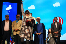 The closing ceremony of the 26th International Children and Youth Theater Festival, Hamedan, Iran, November 12, 2019.