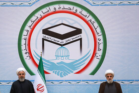 Iranian President Hassan Rouhani (L) is present in the opening ceremony of the 33rd International Islamic Unity Conference, Tehran, Iran, November 14, 2019.