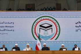 Iranian President Hassan Rouhani (3rd, R) is present in the opening ceremony of the 33rd International Islamic Unity Conference, Tehran, Iran, November 14, 2019.