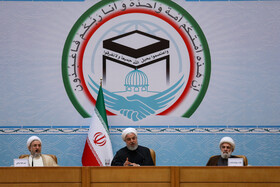 Iranian President Hassan Rouhani (M) delivers a speech during the opening ceremony of the 33rd International Islamic Unity Conference, Tehran, Iran, November 14, 2019.