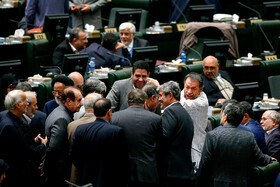 Public session of Iran's Parliament