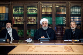Iranian President Hassan Rouhani (M), Iranian Parliament Speaker Ali Larijani (R) and Iran's Judiciary Chief Ebrahim Raeisi are present in the meeting of Iran's Supreme Council of Cultural Revolution, Tehran, Iran, November 19, 2019.