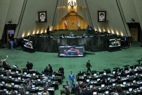 The public session of Iran's Parliament is held in Tehran, Iran, November 24, 2019.