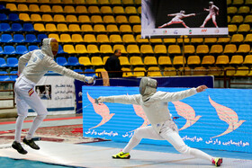 The FIE Sabre Men's Junior World Cup is held in Tehran, Iran, November 24, 2019. Ukraine became the champion of the competition.