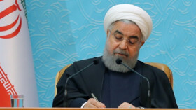 President Rouhani felicitates Bosnia and Herzegovina on National Day