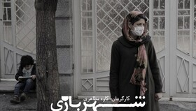 """Iranian short film """"Funfair"""" qualified for 2019 Academy Awards"""