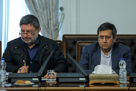 The session of the Supreme Council of Economic Cooperation is held in Tehran, Iran, September 30, 2019.
