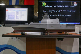 The unveiling ceremony of Iranian Navy's new military achievements, Tehran, Iran, November 30, 2019.
