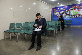 The first day of registering Iran's Parliamentary candidates, Tehran, Iran, December 1, 2019.