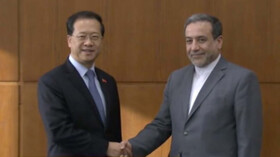 China, Iran agree to uphold JCPOA