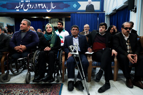 On the sidelines of a ceremony held to mark the International Day of Persons with Disabilities, Tehran, Iran, December 3, 2019.