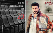 """Tbilisi Int. Film Festival to host """"Castle of Dreams"""""""