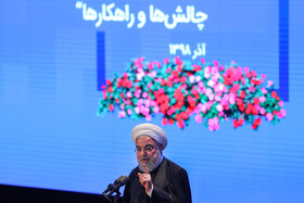 The 26th Insurance and Development Conference is held in the presence of Iranian President Hassan Rouhani, Tehran, Iran, December 4, 2019.