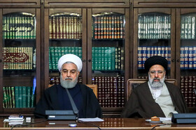 Iranian President Hassan Rouhani (L) and Iran's Judiciary Chief Ebrahim Raeisi are present in the meeting of Iran's Supreme Council of Cultural Revolution, Tehran, Iran, December 10, 2019.
