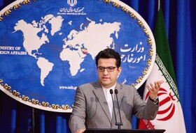Iran strongly condemns GCC summit final statement