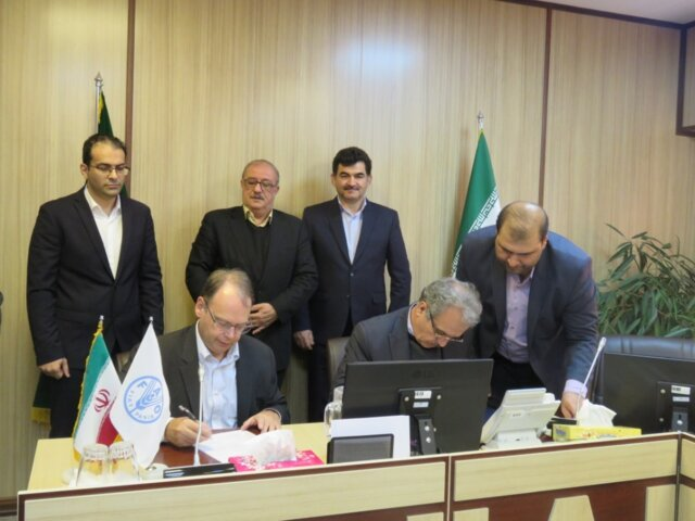 FAO to increase resilience of Iranian communities against climate change, natural hazards