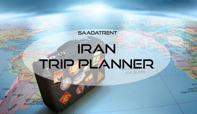 What do you know about Iran trip planner?