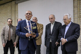 Professor Megerdich Toomanian (front) is seen during a ceremony held for honoring him, Tehran, Iran, January 23, 2020.