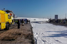 A passenger plane with 135 passengers on board skids off the runway at Mahshahr Airport, Khuzestan, Iran, January 27, 2020.