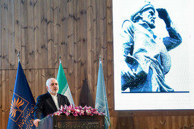 Iranian Foreign Minister Mohammad Javad Zarif attends a local conference on the preservation of cultural assets and world heritage, Tehran, Iran, January 27, 2020.