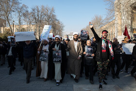 Some people gather in front of Iranian Foreign Ministry building in order to express disagreement with the recent remarks of FM Zarif in an interview with Der Spiegel, Tehran, Iran, January 27, 2020.
