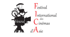 Iranian films to go on screen at Vesoul festival