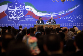 """The opening ceremony of the """"Iranian Association of Diplomacy"""" is held in the presence of Iranian Foreign Minister Mohammad Javad Zarif, Tehran, Iran, February 4, 2020."""