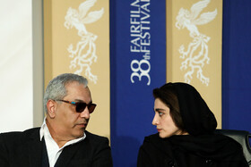 """Actor Mehran Modiri (L) is present in the press conference of the film crew of """"Walnut Tree"""" on the fourth day of the 38th Fajr Film Festival, Tehran, Iran, February 4, 2020."""