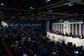 """The press conference of the film crew of """"Walnut Tree"""" on the fourth day of the 38th Fajr Film Festival, Tehran, Iran, February 4, 2020."""