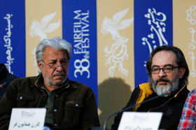 "The film crew of ""Exodus"" is present in the press conference of the 38th Fajr Film Festival, Tehran, Iran, February 7, 2020."