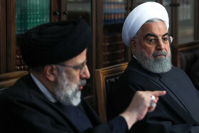The session of the Supreme Council of Economic Cooperation is held in the presence of senior Iranian officials, Tehran,Iran, Febraury 8, 2020.