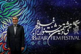 Iran's Minister of Culture and Islamic Guidance Abbas Salehi is present on the eighth day of the 38th Fajr Film Festival, Tehran, Iran, February 8, 2020.