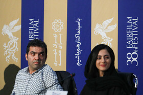 "The film crew of ""I'm Scared"" is present in a press conference on the eighth day of the 38th Fajr Film Festival, Tehran, Iran, February 9, 2020."