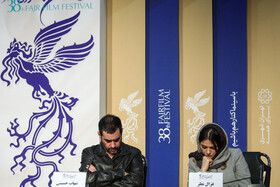 "Actor Shahab Hosseini and actress Ghazal Nazar are present in the press conference of ""Shin"" on the eighth day of the 38th Fajr Film Festival, Tehran, Iran, February 8, 2020."